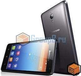 Lenovo S660— 145.99$+Silicon+screen+SG