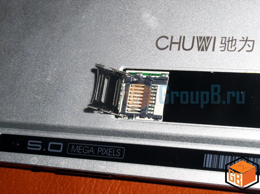 Chuvi V10 quad