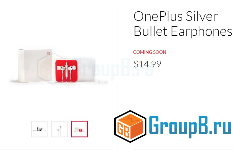 OnePlus наушники