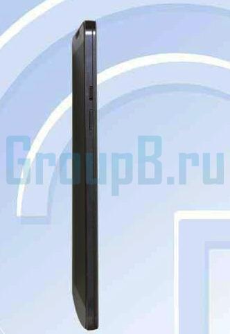coolpad 9971