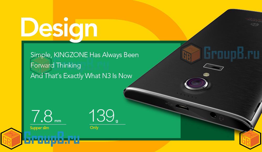 Kinzone N3