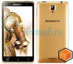 Lenovo S8— 145.99$
