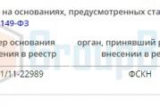 Россия заблокировала Aliexpress.com