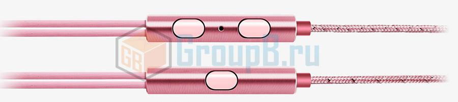 xiaomi piston pink