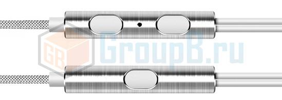 Xiaomi Piston White