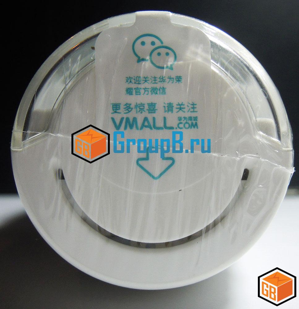 Huawei glory AM12