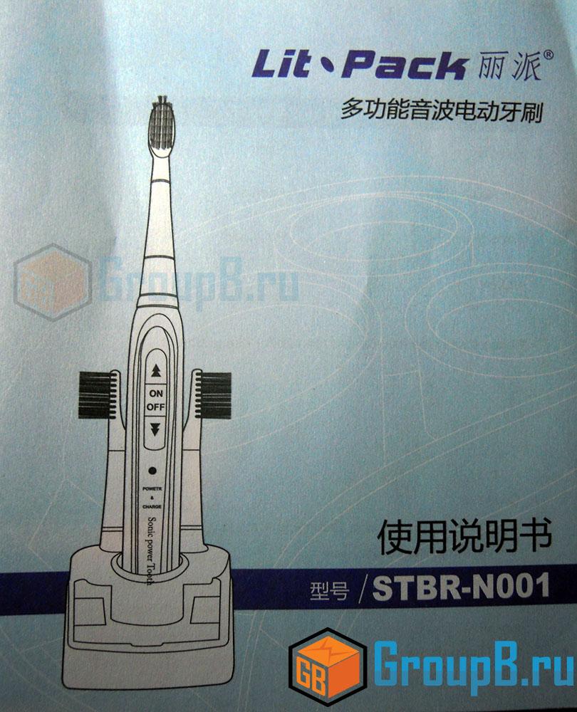 щетка STBR N001