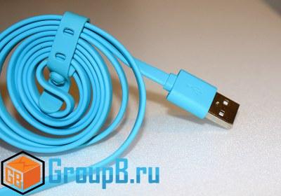 USB Nillkin