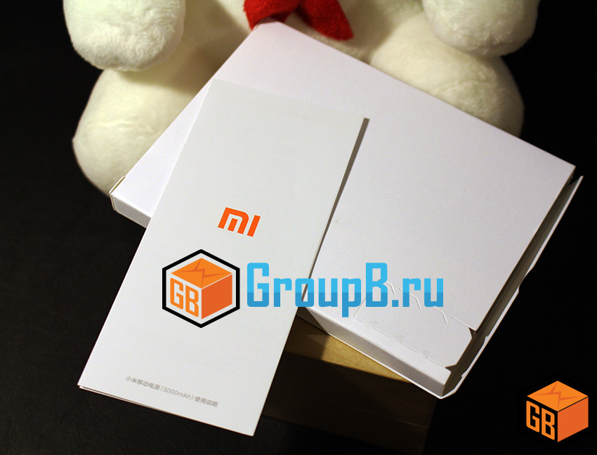 Power Bank W0409 инструкция - фото 9