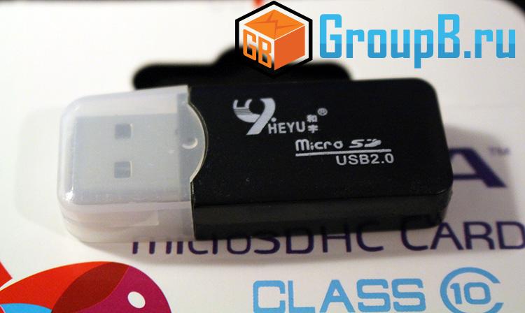 adata microSDHC