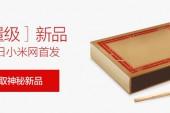 Xiaomi GoPro скоро в продаже?