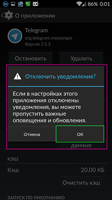 Андроид Оповещение О Др И Важных Датах