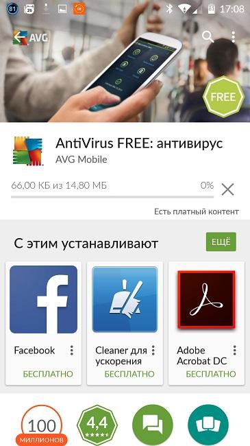 эксплуатации какой лучше антивирус на андроиде такое антифриз для