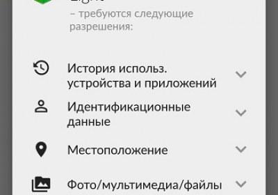 dr web для андроид