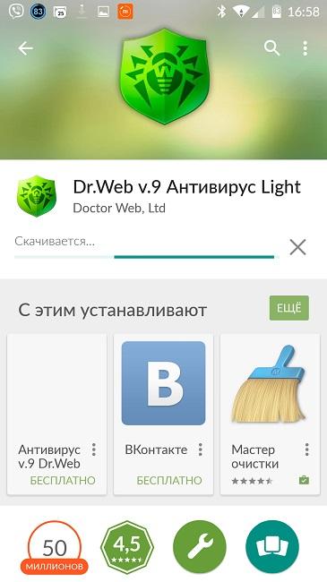 Доктор Вэб Скачать И Установить На Андроид