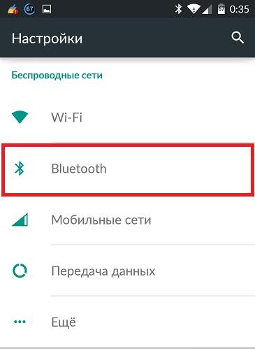 Как Настроить Bluetooth На Android