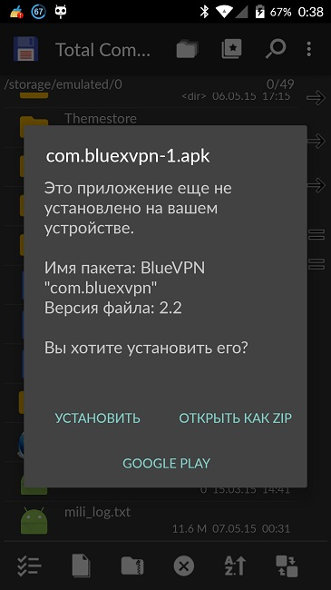bluevpn