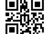 25.08.2015 Aliexpress— Мобильная распродажа