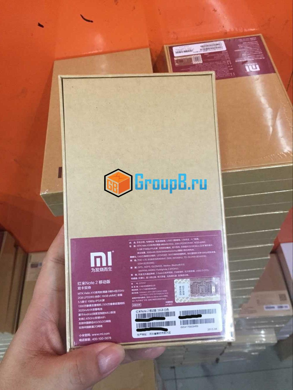Xiaomi Note 2