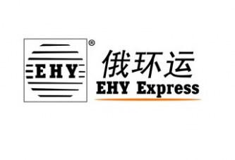 EHY Express— как отследить трек RU 14374603378487