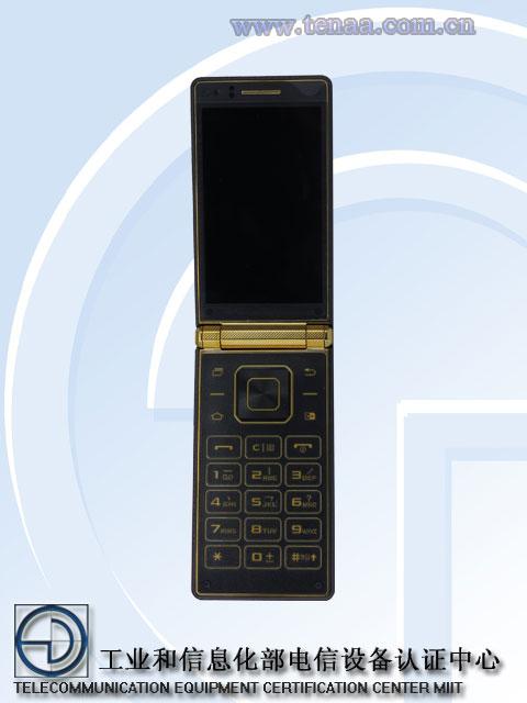 Xiaomi SN-W2015