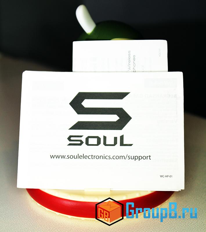 soul SV3