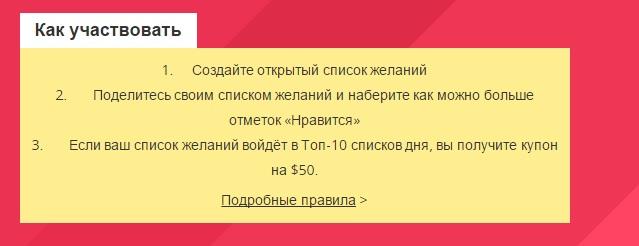 aliexpres 11.11