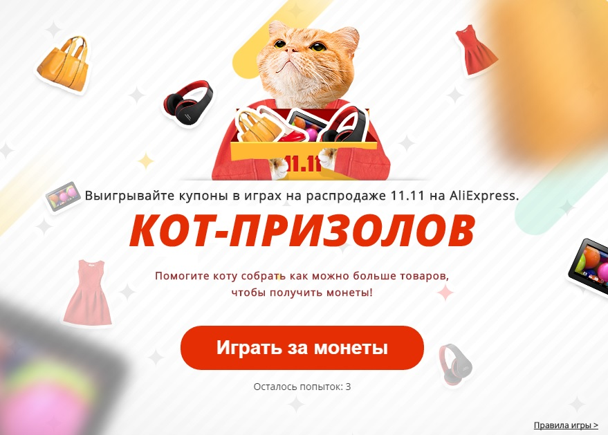 aliexpress coupon 11-11-15