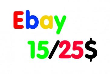 Купоны Ebay 15/25$