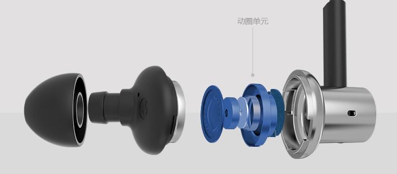Xiaomi HD Audio Iron