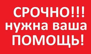 Олежка Вальваков