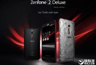 Zenfone 2 Deluxe— если не хватает памяти!