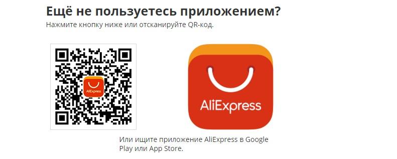 Aliexpress - ПРАЗДНУЕМ ГОД ОБЕЗЬЯНЫ!