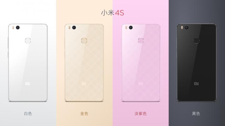 Xiaomi Mi4s