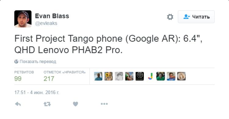 PHAB2 Pro