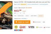Экономим покупая на GearBest
