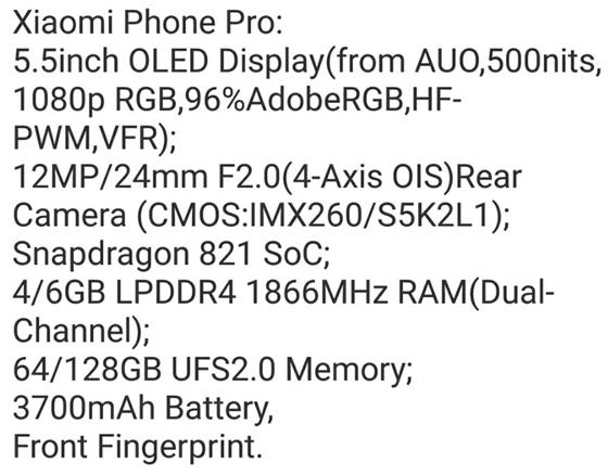 Xiaomi Mi Note Pro 2