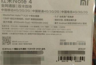 Первые фото Redmi Note 4