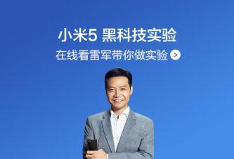 Xiaomi снижает цену на Mi5 и RedMi 3x
