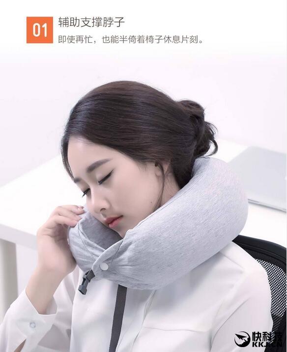 Xiaomi 8HU1