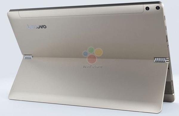 Lenovo Miix 520