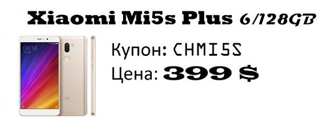 mi5sgb12
