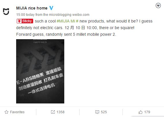 Электромобиль от Xiaomi