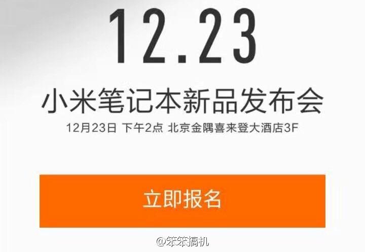 Xiaomi 15.6 4g