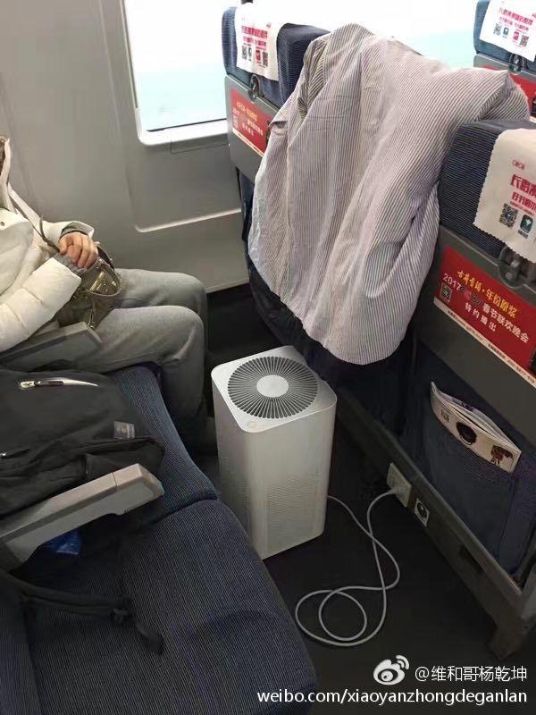 Xiaomi air портативный очиститель