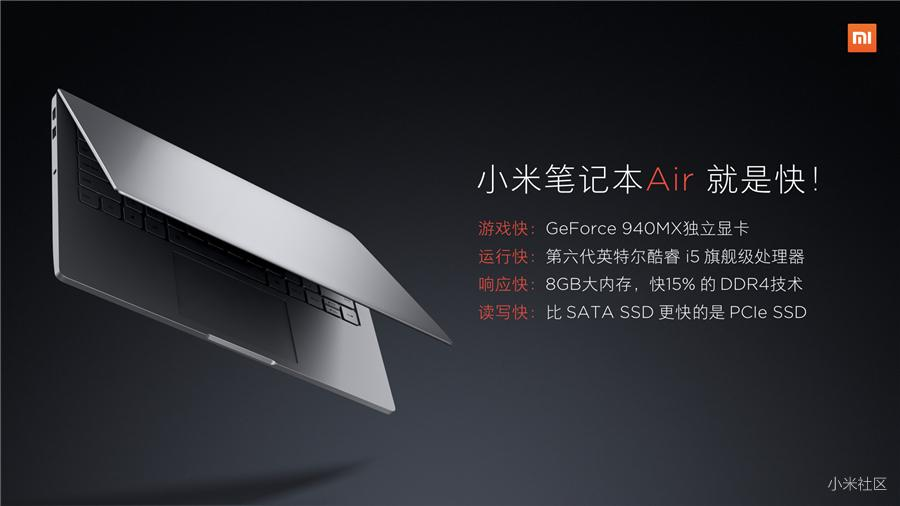 Xiaomi Mi Notebook Air с 4G