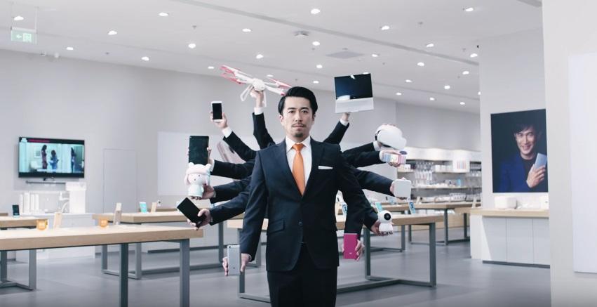 Xiaomi Galaxy
