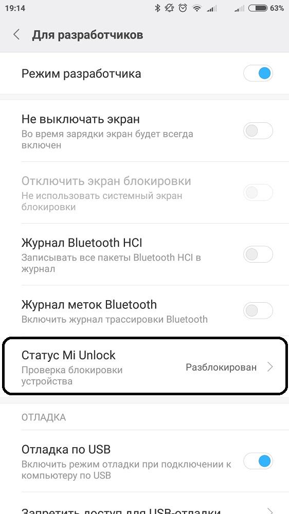 Как сделать русскую клавиатуру на xiaomi redmi 513