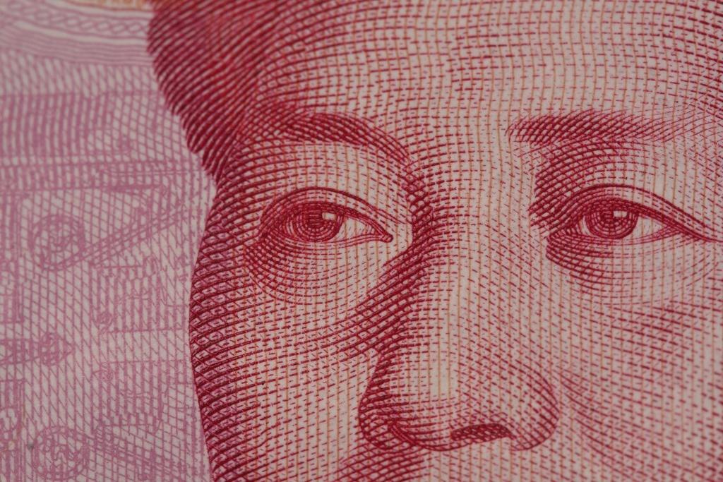 Xiaomi Sichuan Рrivate Вank