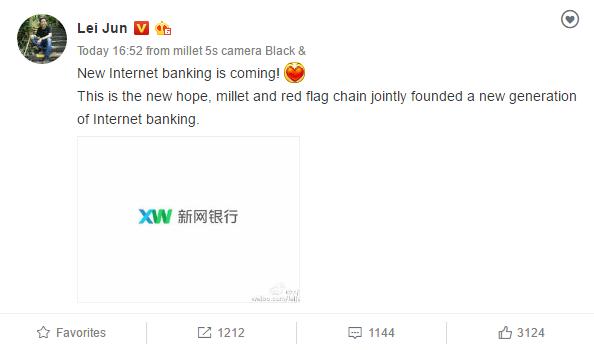 Xiaomi Sichuan Рrivate ВankXiaomi Sichuan Рrivate Вank